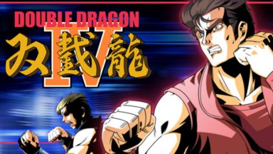 Рецензия: Double Dragon 4