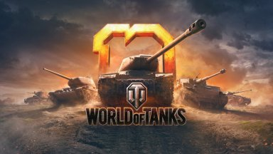 Юбилей World of Tanks